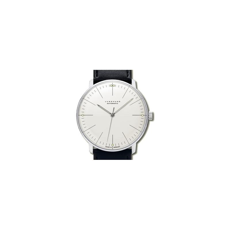 Junghans wall clock dating simulator